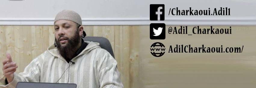 Site officiel d'Adil Charkaoui